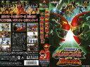 【VHSです】忍風戦隊ハリケンジャーVSガオレンジャー 中古ビデオ【中古】