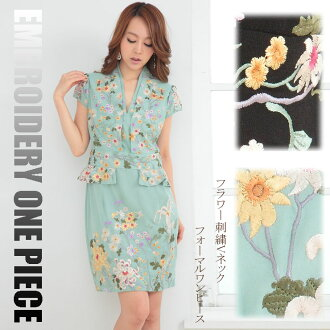 Flower embroidery V ネックフォーマルドレ one-piece wedding, party, women, dating, invited, small, large size celebrity ethnic, gorgeous, second party, autumn-winter