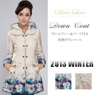 Floral design down coat [big size XXL, lady's real fur ivory brown, direct import, ethnic, foreign countries, fur, amount-limited farewell party / graduation ceremony] with the Rakuten ranking first place winning prize ☆ rabbit fur & food with