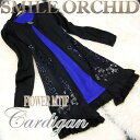 Two points of knit cardigan &amp; inner one piece sets [black X blue] with the three-dimensional flower motif broach [yimo15453] Mother's Day / spring / ethnic / Lady's / [RCP] [marathon201305_ free shipping] [marathon201305_ tomorrow comfort] [marathon201305_ low challenge]