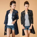 A Rakuten ranking winning prize  cutwork embroidery denim long cardigan [spring, three-quarter sleeves, coat] [black, navy] [yimo15924] [big size] [spring outer % OFF Mother's Day / spring / ethnic / Lady's /  RCP ]