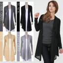 LA select  stretch mesh drape cardigan [direct import, celebrity] [lacc09028] Mother's Day / spring / ethnic / Lady's / [RCP] [marathon201305_ free shipping] [marathon201305_ tomorrow comfort] [marathon201305_ low challenge]