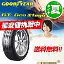 【2018年製 在庫有/正規品】グッドイヤー GT-Eco Stage ジーティー エコステージ 185/65R15 88S サマータイヤ