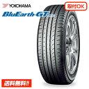 【2021年製 在庫有】ヨコハマタイヤ ブルーアース BluEarth-GT AE51 225/55R17 101W XL 新品サマータイヤ 単品 ■ラベルなし