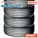 【2021年製 在庫有】ヨコハマタイヤ ブルーアース BluEarth-GT AE51 245/45R18 100W XL 新品サマータイヤ 4本セット ■ラベルなし