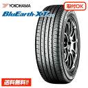 【2020年製 在庫有】ヨコハマタイヤ ブルーアース BluEarth-XT AE61 235/60R18 103W 新品サマータイヤ 単品 ■ラベルなし