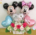 ディズニー バルーン電報 電報 結婚式 ディズニー 電報 結婚式 プリザーブドフラワー バルーン ミッキー ミニー かわいい 可愛い