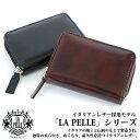 取寄品 本革 イタリアンレザー LA PELLE 蛇腹式カードケース メンズ LP-3010 auktn