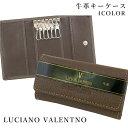 取寄品 本革 LUCIANOVALENTINO ルチアーノバレンチノ 三つ折りキーケース キーケース 鍵入れ LUV-3009 メンズキーケース
