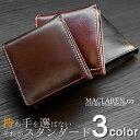 ショッピングマクラーレン 取寄品 MACLAREN.co 本革使用 9枚カード収納 二つ折り財布 短財布 マクラーレン MC-600 メンズ財布