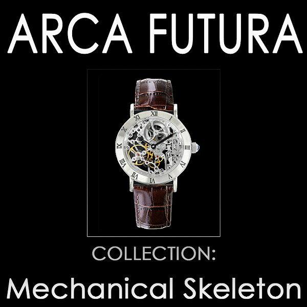 取寄品 正規品ARCA FUTURA手巻き腕時計 アルカフトゥーラ 212SKBR Mechanical Skeleton メンズ腕時計 auktn 送料無料 保証付き メンズ腕時計Men'sうでどけいブランドランキング