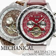 自動巻き腕時計 ATW029 トリプルカレンダー テンプスケルトン 月日付表示 曜日表示 回転式ベゼル レザーベルト 手巻き時計 機械式腕時計 メンズ腕時計 auktn 送料無料