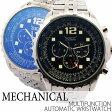 自動巻き腕時計 ATW005 無反射コーティング ブルーガラス デイデイト 日付表示 24時間計 回転式ベゼル メタルベルト 手巻き時計 機械式腕時計 メンズ腕時計 auktn 送料無料