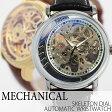 自動巻き腕時計 ATW033 無反射コーティング ブルーガラス ミッドサイズ ハーフスケルトン シルバー ゴールド レザーベルト 手巻き時計 機械式腕時計 メンズ腕時計 auktn 送料無料