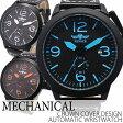 半額以下 スーパーSALE対象 自動巻き腕時計 ATW009 リューズカバー 日付カレンダー ビッグケース レザーベルト 手巻き時計 機械式腕時計 メンズ腕時計 auktn 送料無料 _s