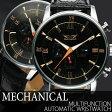 半額以下 スーパーSALE対象 自動巻き腕時計 ATW011 デイデイト 日付カレンダー 日付表示 曜日表示 24時間計 レザーベルト 手巻き時計 機械式腕時計 メンズ腕時計 auktn 送料無料 _s