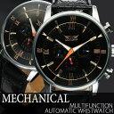 自動巻き腕時計 ATW011 デイデイト 日付カレンダー 日付表示 曜日表示 24時間計 レザーベルト 手巻き時計 機械式腕時計 メンズ腕時計 送料無料