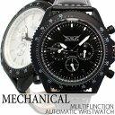 自動巻き腕時計 ATW015 ブラックケース 日付カレンダー 日付表示 曜日表示 24時間計 レザーベルト 手巻き時計 機械式腕時計 メンズ腕時計 送料無料