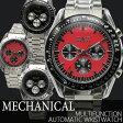 自動巻き腕時計 ATW017 デイデイト 日付カレンダー 日付表示 曜日表示 24時間計 メタルベルト 手巻き時計 機械式腕時計 メンズ腕時計 auktn 送料無料