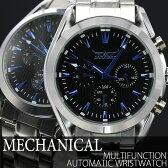 自動巻き腕時計 ATW019 ブラック文字盤に青色が映える デイデイト 日付カレンダー 日付表示 曜日表示 24時間計 メタルベルト 手巻き時計 機械式腕時計 メンズ腕時計 auktn 送料無料