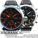 自動巻き腕時計 ATW020 無反射コーティング ブルーガラス トリプルカレンダー 月日付表示 曜日表示 レザーベルト 手巻き時計 機械式腕時計 メンズ腕時計 送料無料
