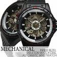 自動巻き腕時計 ATW024 回転式ベゼル ブラック文字盤 ミリタリーテイスト スケルトン シンプル機能 ラバーベルト 手巻き時計 機械式腕時計 メンズ腕時計 auktn 送料無料