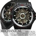 自動巻き腕時計 ATW024 回転ベゼル ブラック文字盤 ミリタリーテイスト スケルトン シンプル機能 ラバーベルト 手巻き時計 機械式腕時計 メンズ腕時計 送料無料