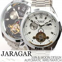 自動巻き腕時計 ATW028 サンアンドムーン スモールセコンド テンプスケルトン 24時間計 メタルベルト 手巻き時計 機械式腕時計 メンズ腕時計 auktn 送料無料