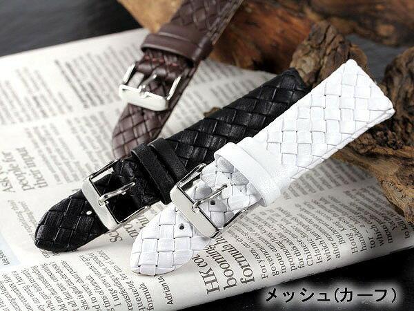 替えベルト/カーフ時計バンド 本革腕時計用ベルト 交換用レザーベルト[20mm・22mm] メンズ腕時計 auktn 送料無料