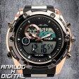 デュアルタイム アナデジ腕時計 デジアナ HPFS618A-BKPG アナログ&デジタル ダイバーズウォッチ風 3気圧防水 ラバーベルト クロノグラフ トリプルカレンダー バックライト アラーム 時報 メンズ腕時計 auktn 送料無料