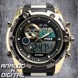 デュアルタイム アナデジ腕時計 デジアナ HPFS618A-BKYG アナログ&デジタル ダイバーズウォッチ風 3気圧防水 ラバーベルト クロノグラフ トリプルカレンダー バックライト アラーム 時報 メンズ腕時計 auktn 送料無料