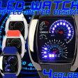 正規品SORRISOソリッソ スピードメーター風LED腕時計 LEDデジタル時計 タコメーター デイデイト日付表示トリプルカレンダー付きデジタルウォッチSR7006メンズ腕時計 メンズ腕時計 auktn 送料無料