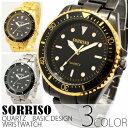 正規品SORRISOソリッソ 回転式ベゼルにつや消しボディカラーのシンプル時計 SRF12 メンズ腕時計 auktn 送料無料 P11Sep16