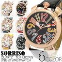 正規品SORRISOソリッソ 上部リューズのビッグケースにイタリアンデザイン SRF9L メンズ腕時計 auktn 送料無料