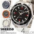 半額以下 継続!アフターセール商品 正規品SORRISOソリッソ ベゼルのカラーリングがアクセント シンプル機能のダイバーズ風腕時計 SRHI4メンズ腕時計 メンズ腕時計 auktn 送料無料