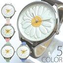 楽天腕時計アパレル雑貨小物のSP大きな一輪の花の文字盤がかわいいデザインウォッチ フラワーモチーフ レザーベルト SPST026 レディース腕時計 auktn 送料無料