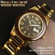 日本製ムーブメント 日付カレンダー 安心の天然素材 ナチュラルウッドウォッチ 木製腕時計 自然木 天然木 ユニセックス WDW005-02 CITIZENミヨタムーブメント メンズ腕時計 auktn 送料無料