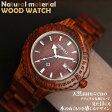 日本製ムーブメント 日付カレンダー 安心の天然素材 ナチュラルウッドウォッチ 木製腕時計 軽い 軽量 自然木 天然木 ユニセックス WDW012-01 CITIZENミヨタムーブメント メンズ腕時計 auktn 送料無料
