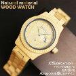 日本製ムーブメント 36mmケース 日付カレンダー 安心の天然素材 ナチュラルウッドウォッチ 木製腕時計 軽い 軽量 自然木 天然木 ユニセックス WDW016-01 CITIZENミヨタムーブメント メンズ腕時計 auktn 送料無料