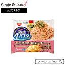 [冷凍食品]日清 もちっと生パスタ明太子クリーム 270g   冷凍パスタ スパゲティ 麺 パスタ