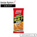 [冷凍食品]味の素 レンジでジューシー 焼餃子 80g
