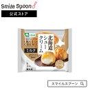 [冷凍食品]北海道コクボ 北海道シュークリーム(ミルク) 60g