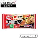 [冷凍食品]味の素 ギョーザ 12個