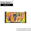 [冷凍食品]大阪王将 羽根つき餃子 12個(294g)×20袋