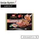 [冷凍食品]オーマイプレミアム たらこといか 270g×12袋 | 冷凍パスタ スパゲティ 麺 冷凍