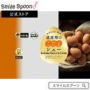[DEAL15%P還元中][冷凍]北海道コクボ 道産卵のこだまシュー 12個×6袋 | 北海道 スイーツ お取り寄せ