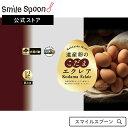 [冷凍食品] 北海道コクボ 道産卵のこだまエクレア 12個