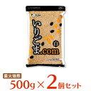 【WEB限定】マコト いりごま.com 500g×2個 | ごま いりごま 白ごま 限定 担々麺 そば ラーメン 薬味