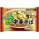 [冷凍] 日本水産 野菜を食べる中華そば 365g×6個 | 醤油ラーメン あっさり 冷凍麺 冷凍食品 れいとうしょくひん 簡単 時短 簡便調理 簡単料理 ストック 買いだめ まとめ買い 具材感 野菜たっぷ