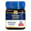 富永貿易 マヌカハニー MGO115+ / UMF6+ 250g   蜂蜜 はちみつ インフルエンザ のど のど飴 癌 花粉症 スーパーフード ローヤルゼリー 殺菌効果 風邪 風邪対策 インフルエンザ対策 敬老の日